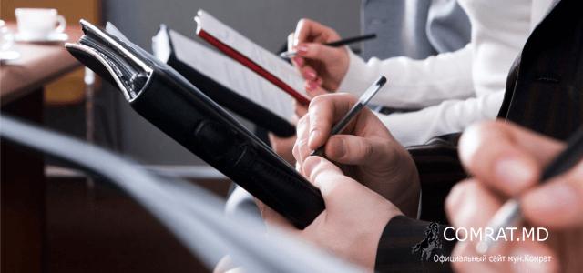 Общественный совет при примэрии Комрата утвердил рекомендации по оптимизации деятельности РЦ «Fidanjik».