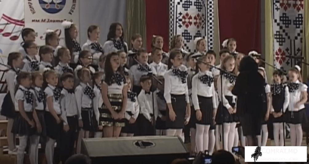Комратская музыкальная школа отметила свой 50 летний юбилей!