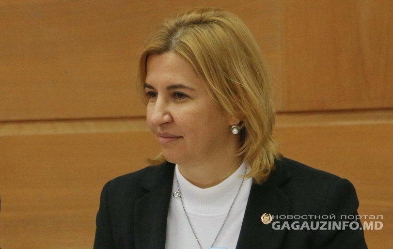 Башкан: Исполком продолжит поддерживать развитие промпарка Комрата в рамках административных возможностей