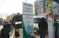 К сведению владельцев рекламных щитов в Комрате