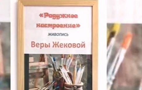 Начинающая художница из Комрата выставила свои картины в Туле