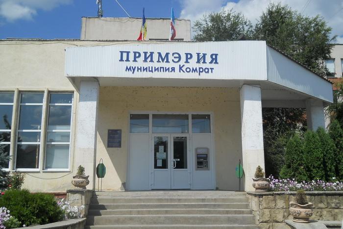 Состоялось аппаратное совещание для руководителей учреждений Комрата по организации работ в рамках двухмесячника по благоустройству