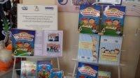 Воспитанники детсада №9 получили дипломы ANTEM