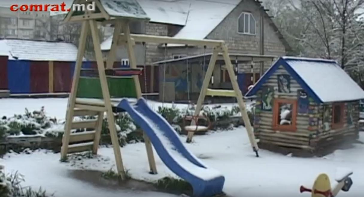 В детских садах Комрата возобновлена подача тепла в связи с резким похолоданием