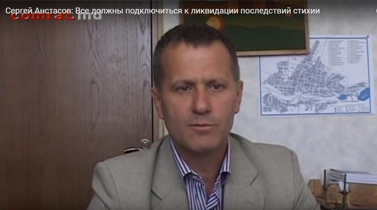 Сергей Анастасов: Все должны подключиться к ликвидации последствий стихии (видео)