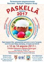В Комрате состоится предпасхальная выставка ярмарка « Paskellä-2017»