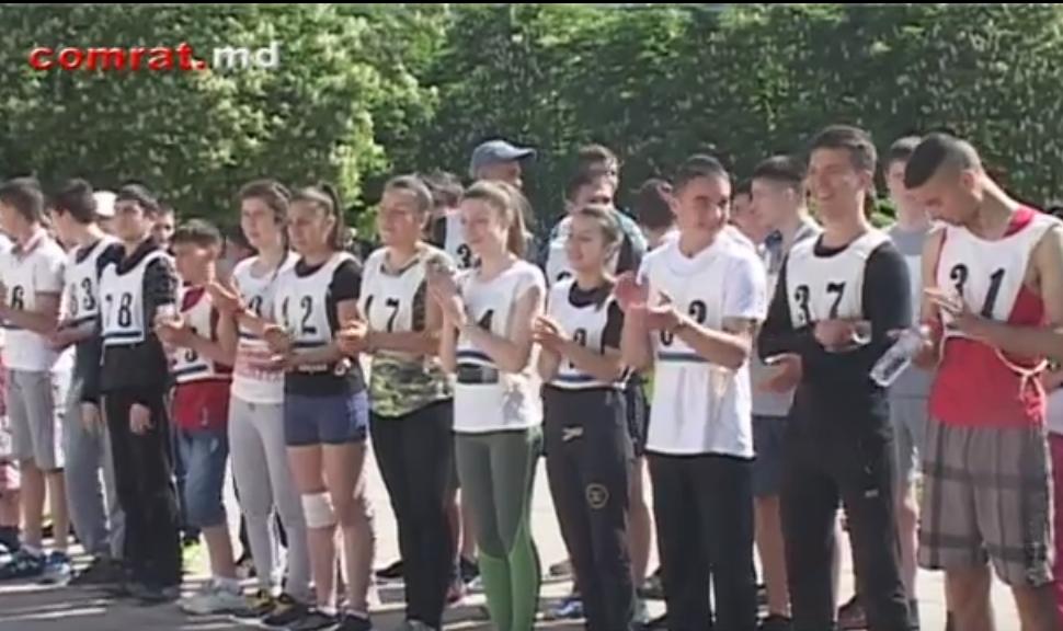 В Комрате прошел ежегодный кросс-марафон