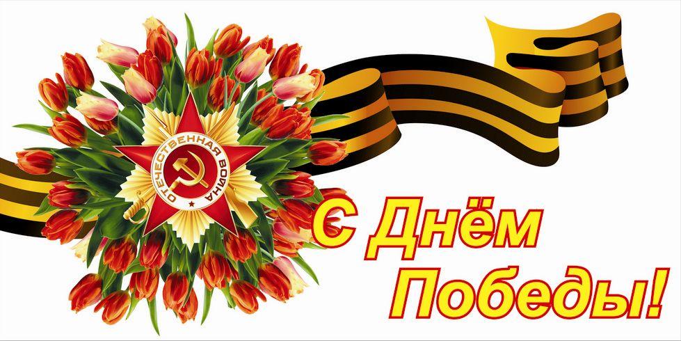 Торжественное возложение цветов к Мемориалу Славы в Комрате, 9 мая 2017г (видео)