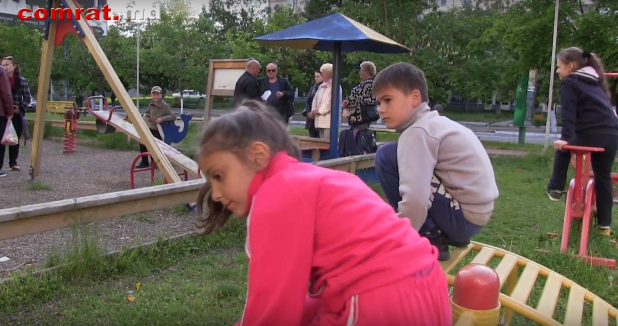 Примэрия Комрата откликнулась на обращение жителей домов по ул Ленина о реконструкции детской площадки и благоустройству территории