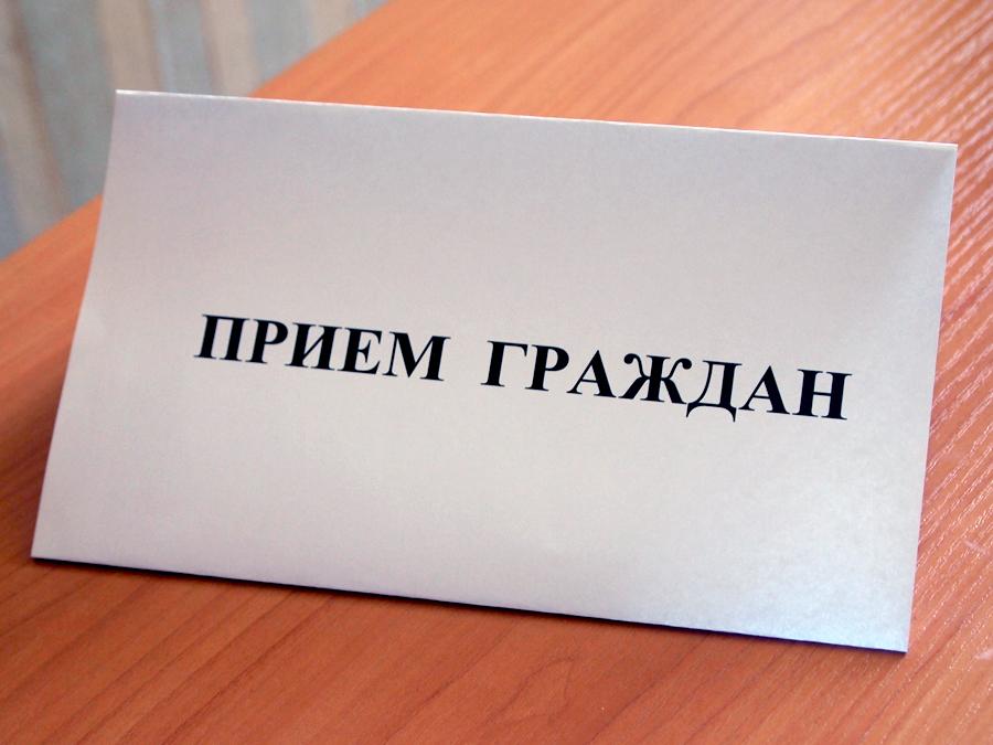 16 мая в Комратской райадминистрации пройдет прием граждан