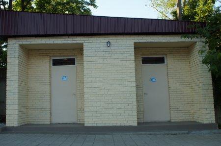 Городской туалет отремонтирован и передан МП ЖКХ