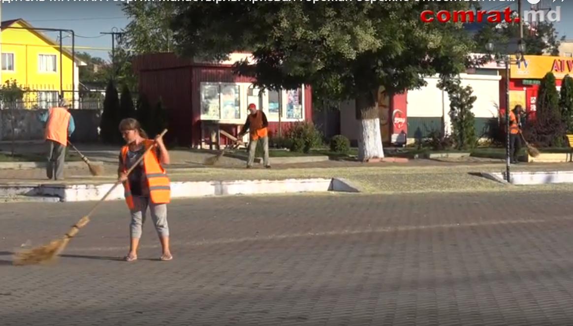 Руководитель МП ЖКХ Георгий Манастырлы призвал горожан бережно относиться к внешнему облику Комрата(видео)