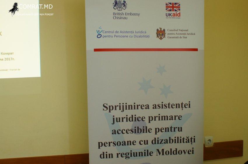 Круглый стол по защите прав лиц с ограниченными возможностями состоялся в Комрате (фоторепортаж)