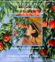 В Комрате состоится персональная выставка картин Виктории Кара