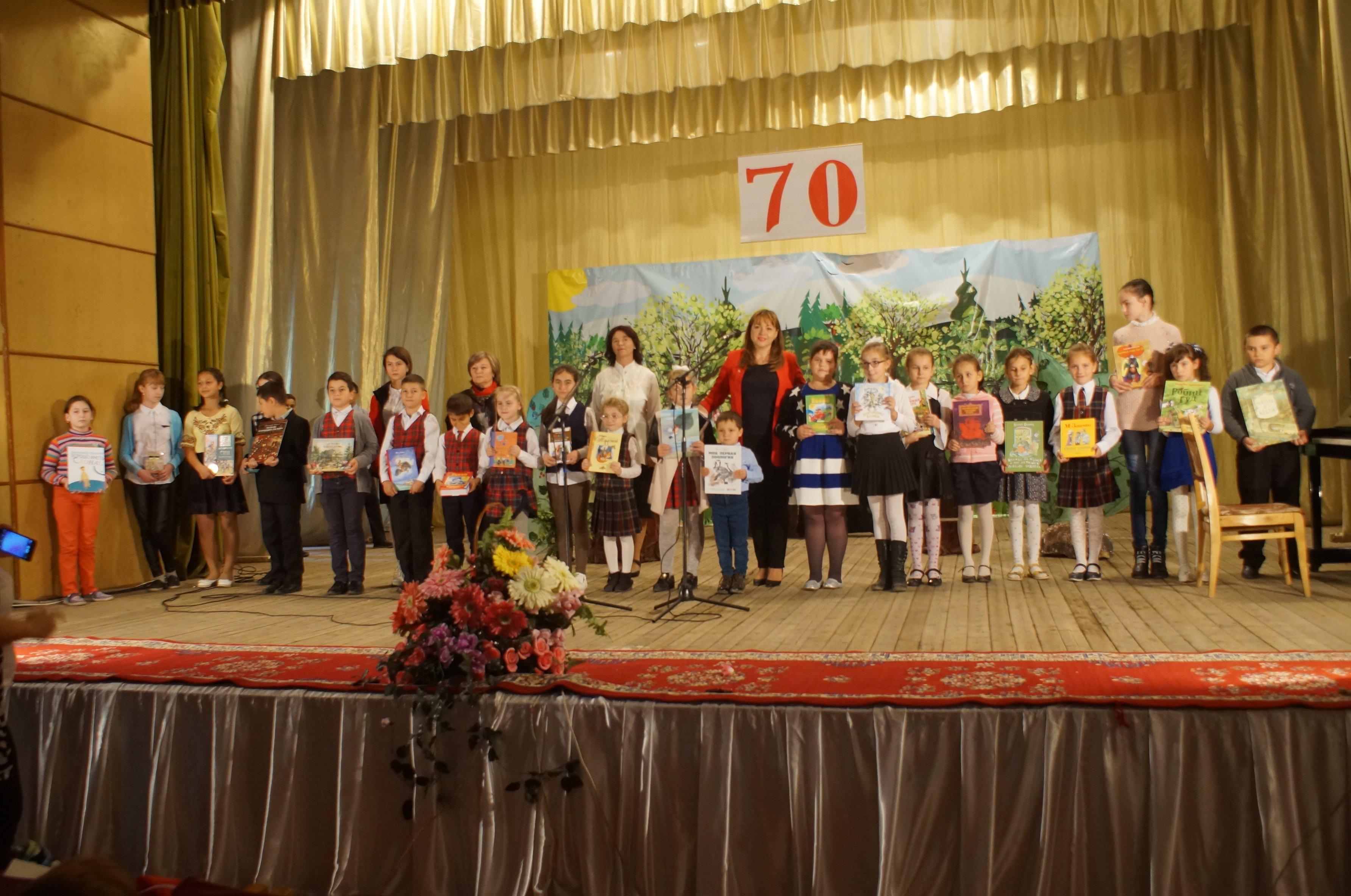 Комратская детская библиотека отметила свой 70-летний юбилей (фоторепортаж)