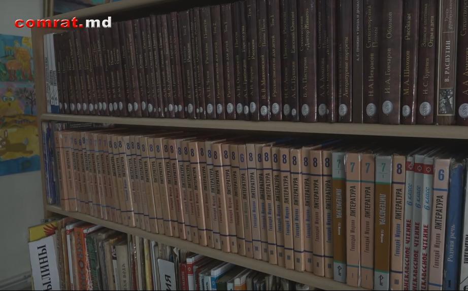70 - летие Комратской детской библиотеки: поздравления и награды