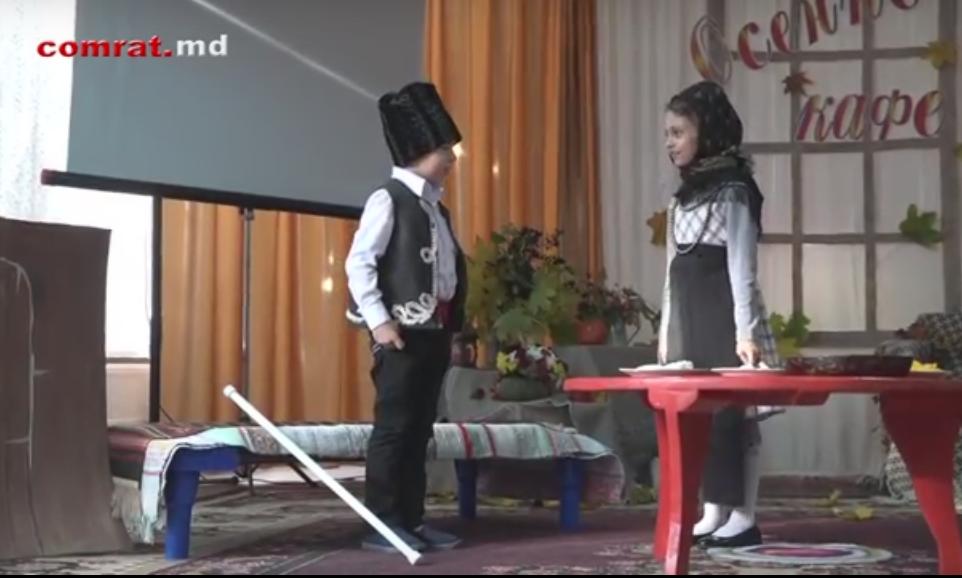 30-летний юбилей детского сада №5 м.Комрат: поздравления и пожелания
