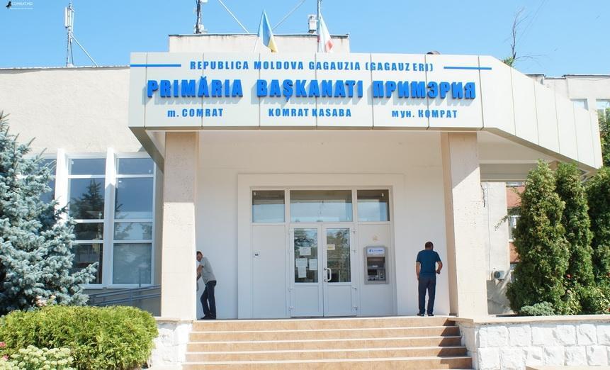 В Комратском муниципальном  совете новый советник