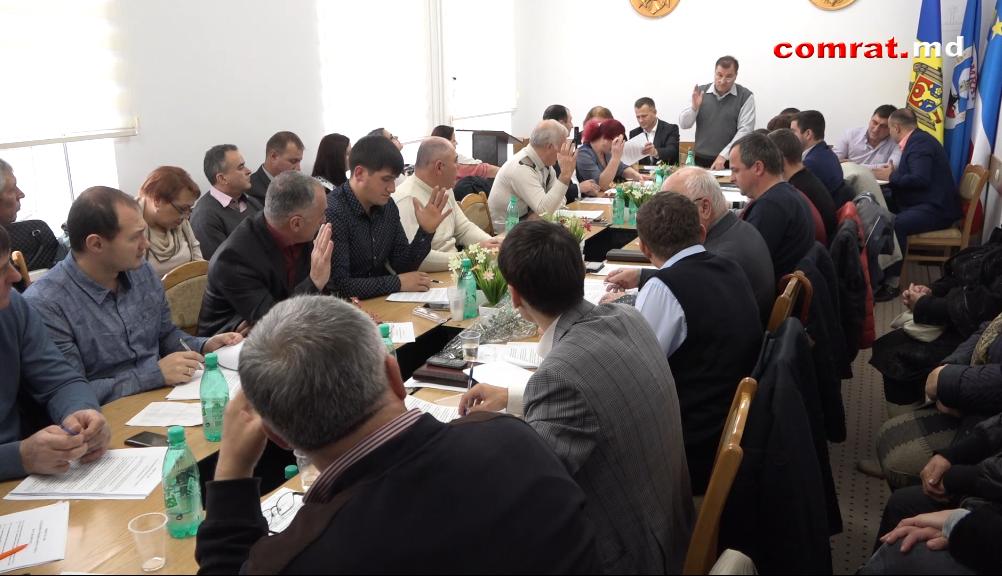 Заседание муниципального совета Комрат от 01 декабря 17г (видео)