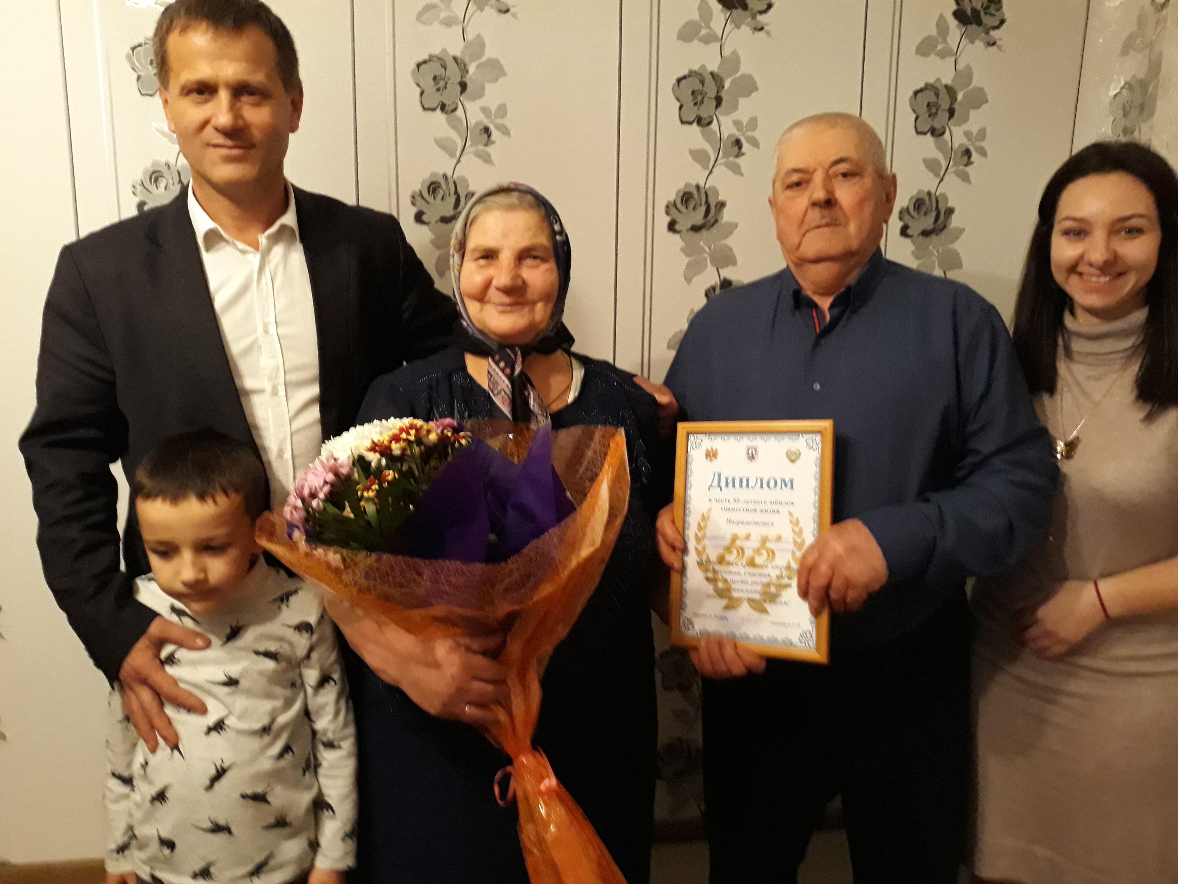 55-летний юбилей совместной жизни отметили семья Екатерины и Степана Душковых из Комрата.