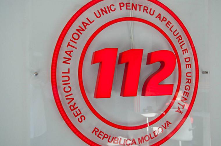 Единая служба экстренных вызовов 112 запущена
