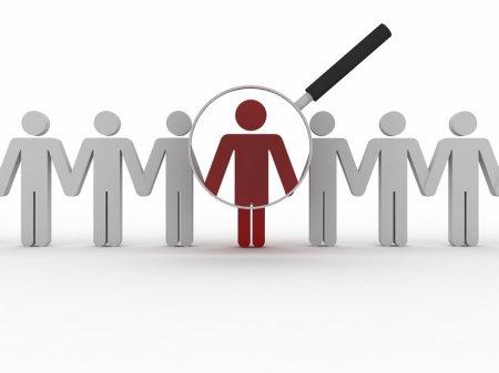 Примэрия м.Комрат объявляет конкурс на замещение временно вакантной должности специалиста по госзакупкам (doc)