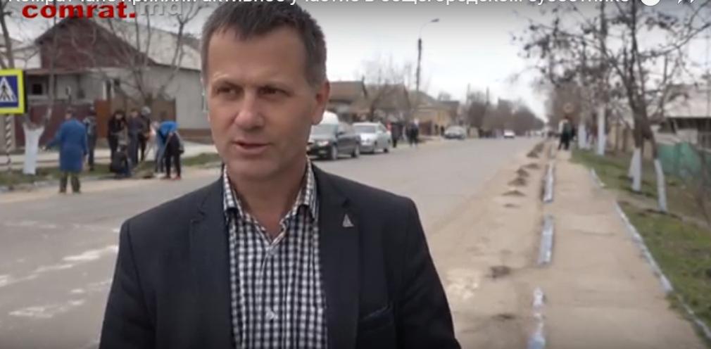 Комратчане приняли активное участие в общегородском субботнике(видео)