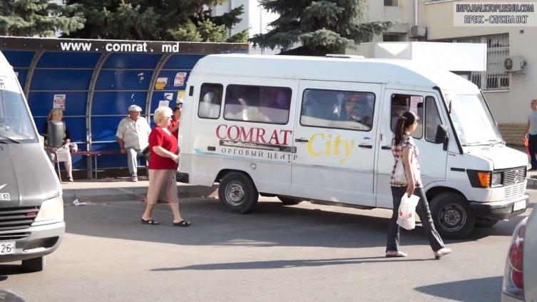 В Комрате в Поминальный день проезд в городском транспорте будет бесплатным