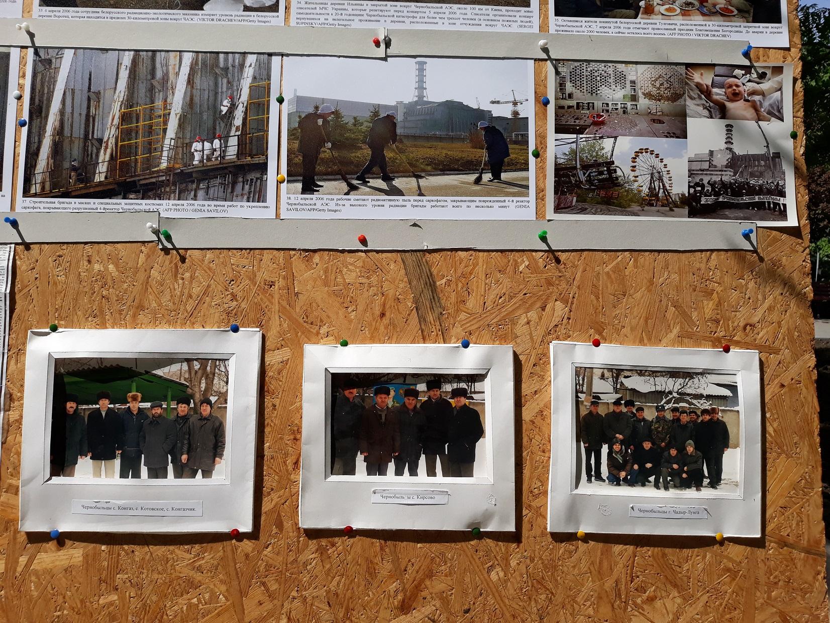 Выставка, посвященная Международному дню памяти Чернобыльской аварии, открылась в Комрате