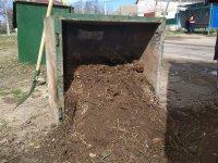 Администрация МП ЖКХ Комрата обращается к жителям города с просьбой соблюдать санитарный порядок