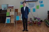 Архивная служба Гагаузии представила для обозрения документы о праздновании Первомая из своего архивного фонда