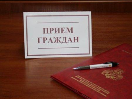 Башкан и члены Исполкома Гагаузии 4 июля проведут Единый день приема граждан