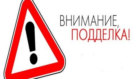 Ряд информационных порталов Молдовы использовали фэйк при размещении информации о  ремонте дорог в Комрате