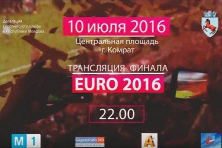 Финальный матч «Евро-2016» можно будет посмотреть на центральной площади Комрата