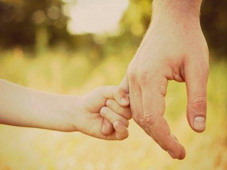 Объявление о Фонде поддержки детей, нуждающихся в особых медицинских услугах