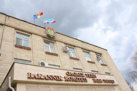 Заявление башкана Гагаузии относительно законодательной инициативы о праздновании 9 мая Дня Европы