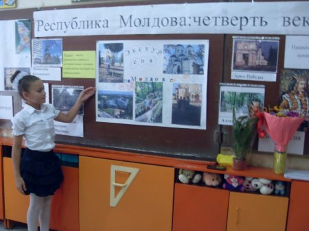 Примар Комрата поздравил учащихся гимназии имени Курогло с началом  учебного года.