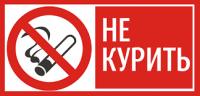 Все подробности антитабачного закона в Молдове